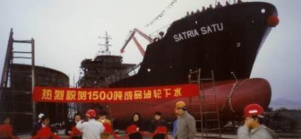 Deliverd 1st Tanker to Pertamina in 1998